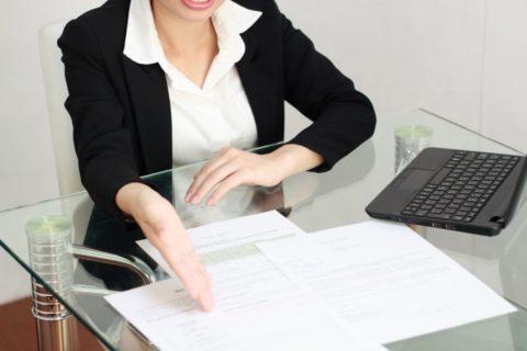 無利子融資への借換条件