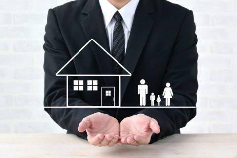 住宅ローン審査項目