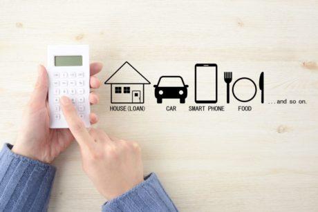 住宅ローン借換のデメリット