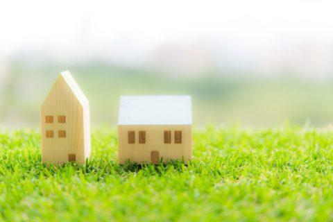 住宅ローン減税が13年に延長